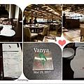 漢神巨蛋翠園餐廳-兩人座66號桌