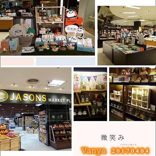 大統和平店-誠品%26;新開幕超市