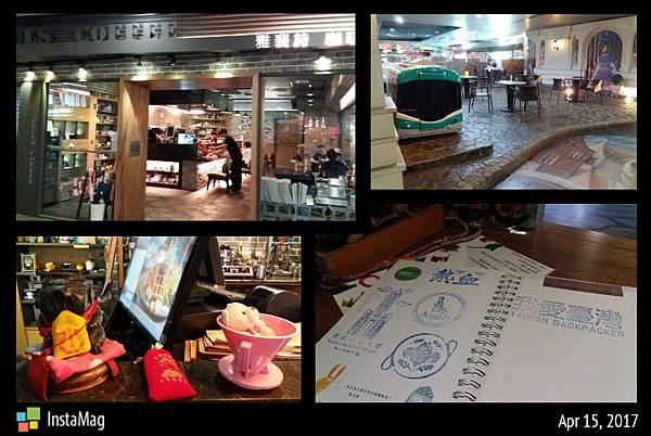 久違的咖啡館,美麗島捷運站內,近9號出口