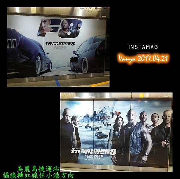 捷運站內的廣告牆