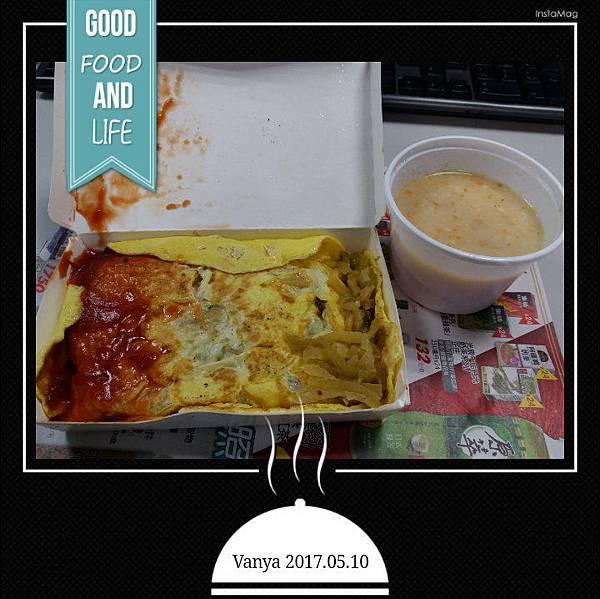 合訂午餐-奶油蛋包飯