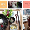shiba cafe-蜜梅紫蘇飯團餐+喜八微冰紅茶