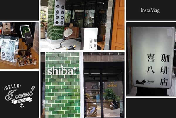 shiba cafe-外觀