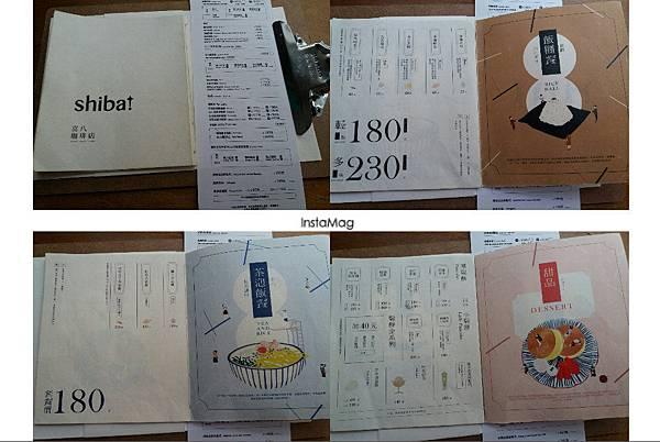 shiba cafe-最新的菜單
