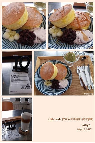 shiba cafe-抹茶冰淇淋鬆餅+微冰拿鐵
