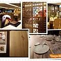漢神本館10F翠園-環境