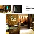 漢神本館10F翠園