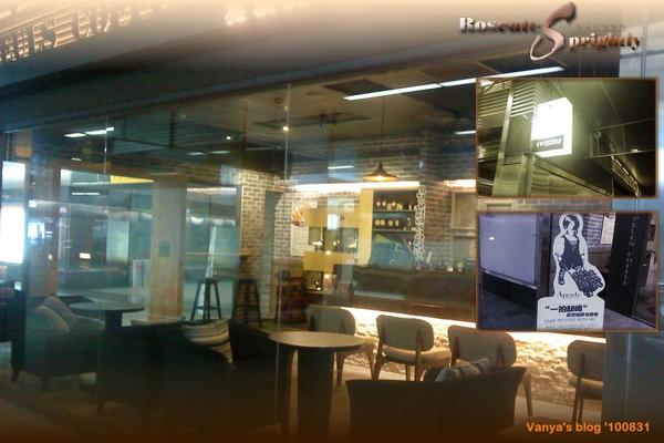 高雄美麗島站的雅詩裴咖啡,沙發座位