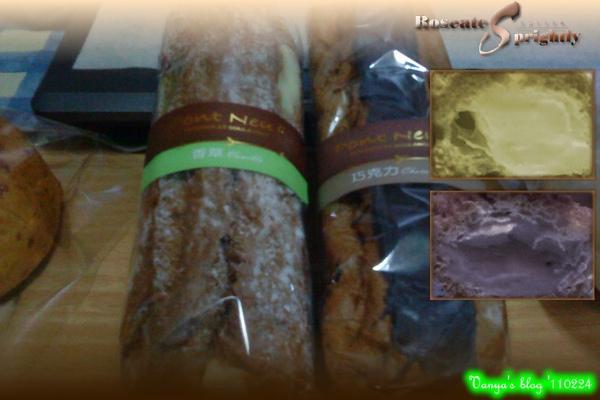高雄烘樂夫法式烘焙坊,閃電泡芙之香草和巧克力口味