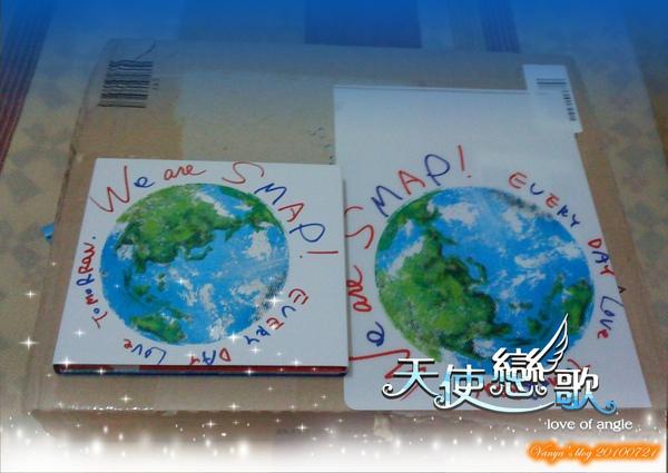 20100721日本發行SMAP新專輯,超有世界感~~~