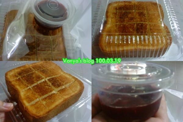 咖啡林咖啡-外帶英式厚片與綜合莓果醬