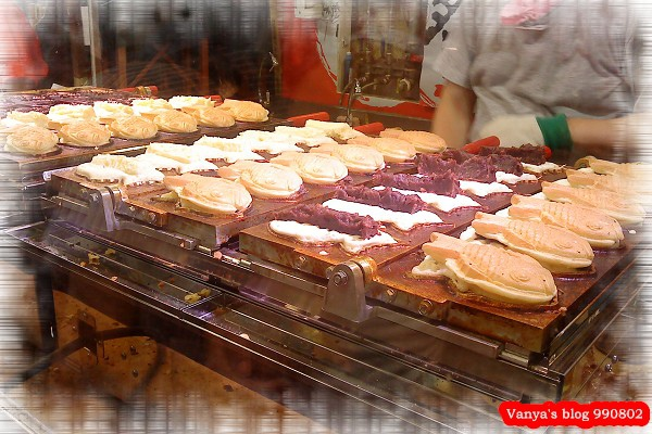 2010漢神百貨日本九州物產展-鯛魚燒,卡士達及紅豆口味