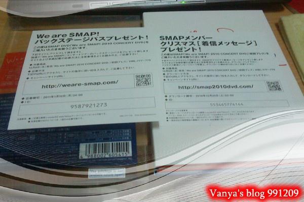 991209 發行的We are SMAP!2010 LIVE DVD -內附兩張初回抽獎券,只限日本人...