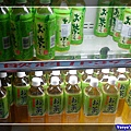 大創的玉露綠茶