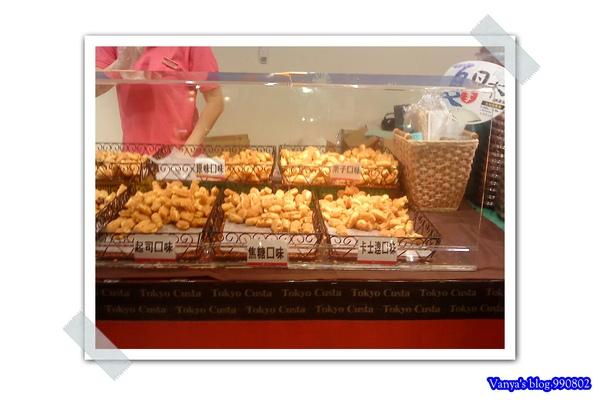 2010漢神百貨日本九州物產展-小小鯛魚燒