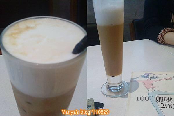 高雄alwaya a+ 之冰卡布奇諾,味道很讚!