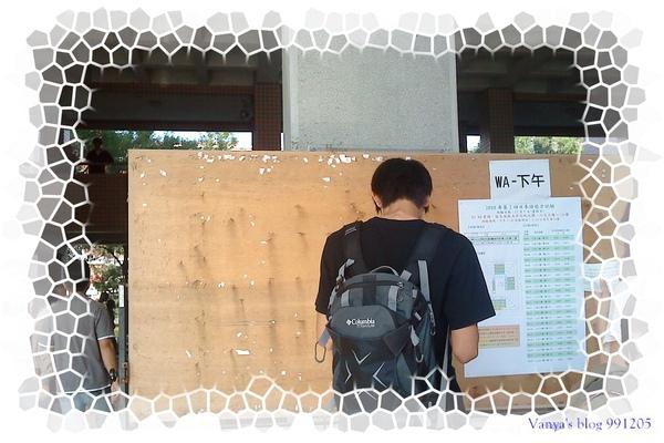 991205 於鳳新高中N1下午場