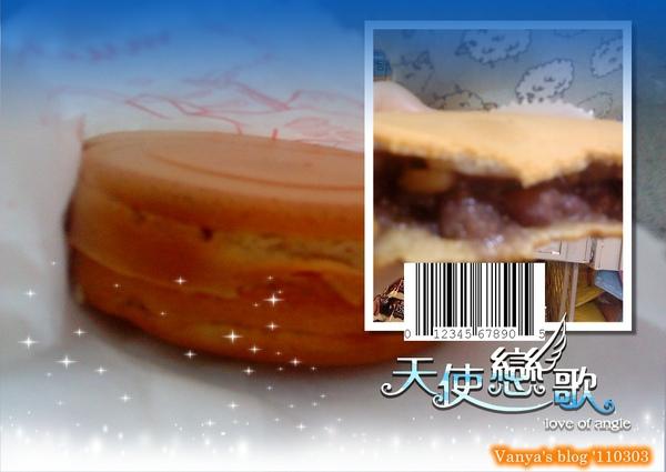 高雄新堀江的脆皮紅豆餅,皮脆內餡軟甜