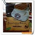 西雅圖焦糖特濃奶茶,熱量210大卡