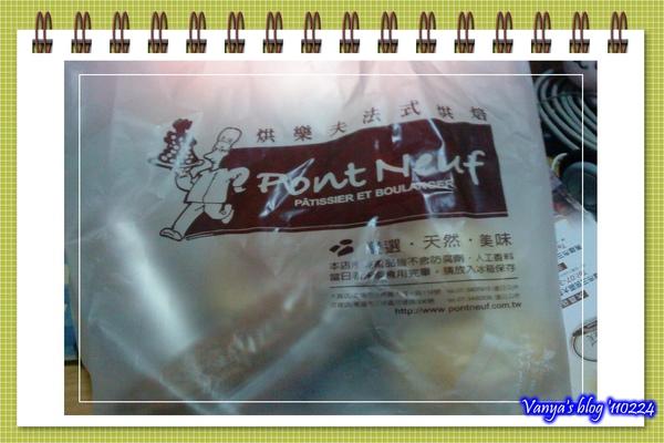 高雄烘樂夫法式烘焙坊,外袋