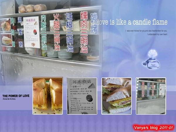 高雄西子灣-阿木的店,碳烤貝果、三明治