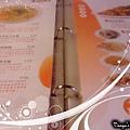 高雄幸福茶餐廳-菜單
