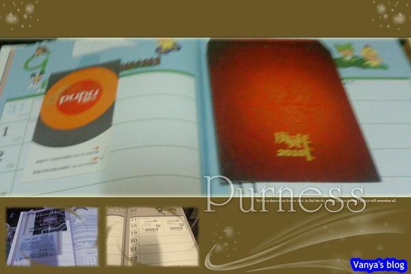 今年度2010之行事曆,貼了不少東西
