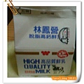 林鳳營脫脂高鈣鮮乳-小瓶
