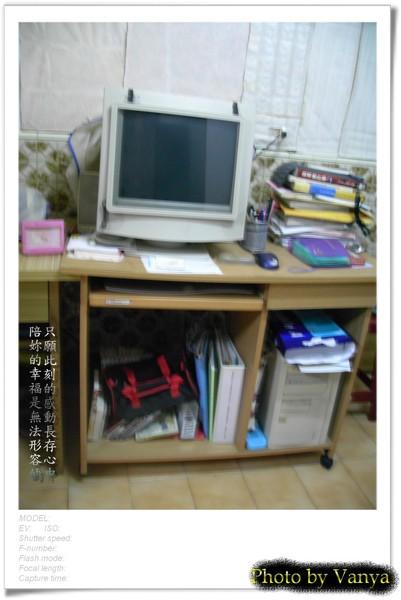 穎的第一台PC