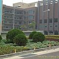 新的行政大樓