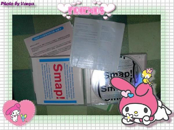 SMAP015