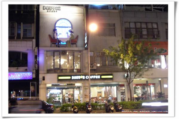 羅多倫咖啡鹽程店