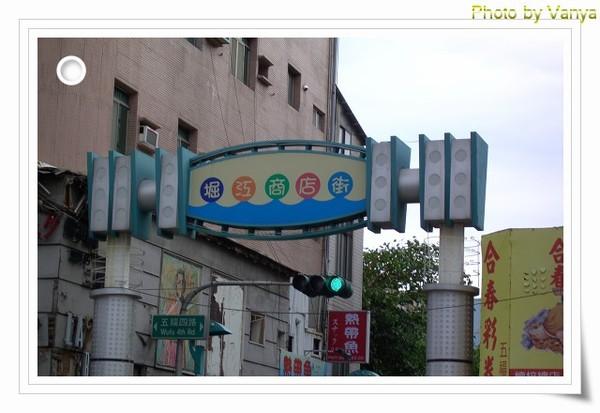 堀江商店街