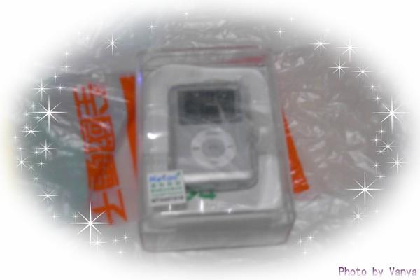 新的MP3和盒子