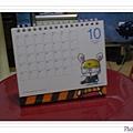 穎的桌曆10月份