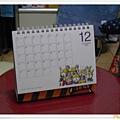 穎的桌曆12月份