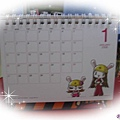 穎的桌曆1月份