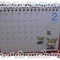 穎的桌曆2月份