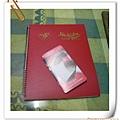 舊的筆記本