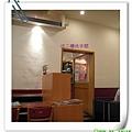 鹽程區羅多倫咖啡店02