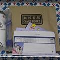 2008.10.23雜誌、簡介& gift