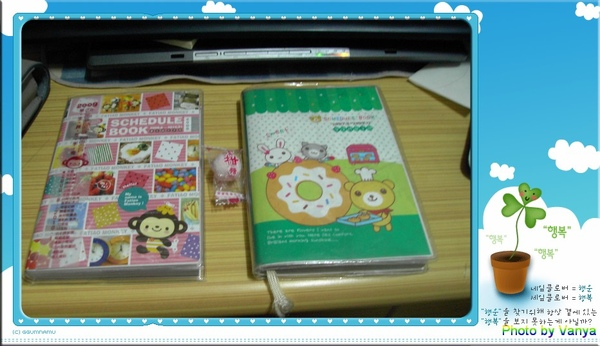 new & old 年度手冊