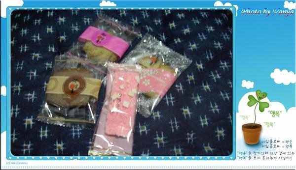 2008.11.04喜餅