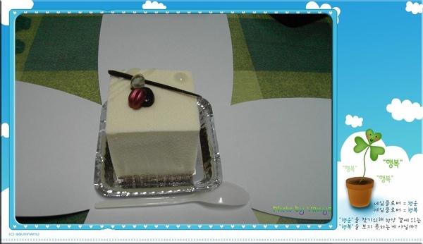 穎妹給的小蛋糕