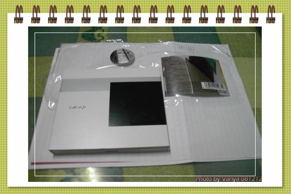 2008 SMAP CD