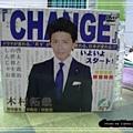 2008 小木大作