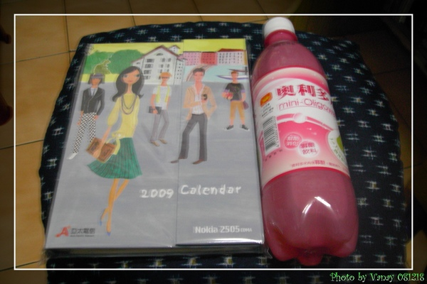 2008.12.18 雅馨姐給予的物品
