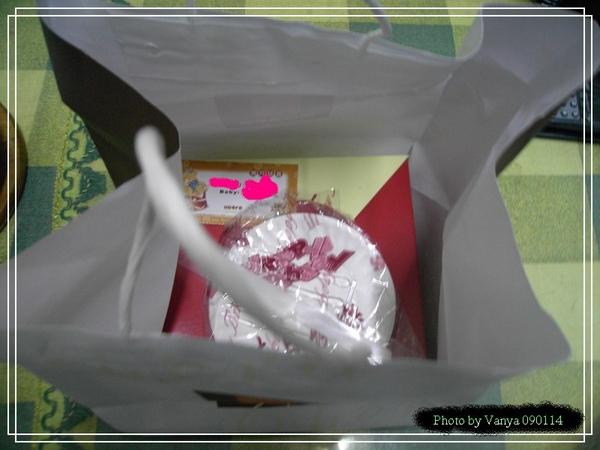 090114 紙袋內部