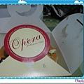 090114 opera logo