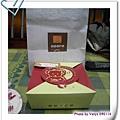 090114 紙袋和蛋糕合照